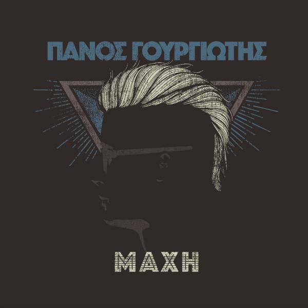 MAXI cover